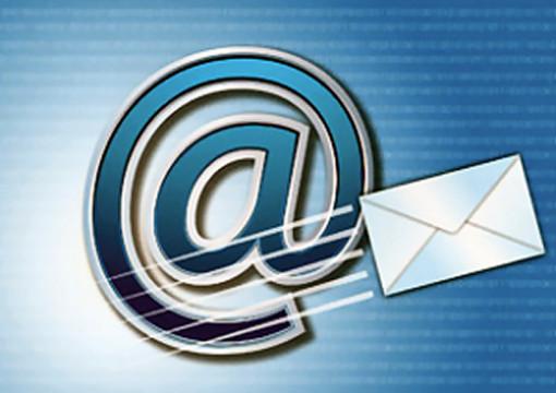 LETTERA VIA E-MAIL